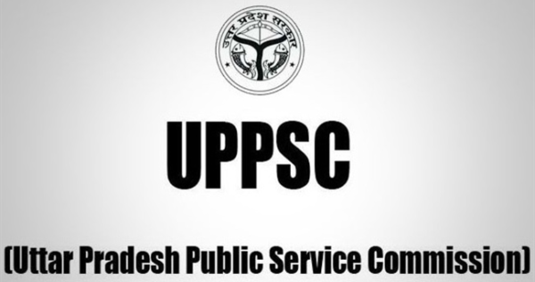 UPPSC Computer Assistant Recruitment